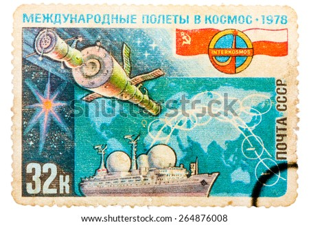 USSR - CIRCA 1978: Postage Stamp Shows the International Flights in the Space, circa 1978 - stock photo