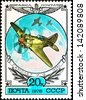 "USSR - CIRCA 1978: postage stamp shows vintage rare plane ""I-16"", circa 1978 - stock photo"