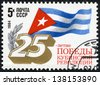 USSR - CIRCA 1984: Postage stamps printed in the USSR, dedicated to the 25 th anniversary of the victory of the Cuban revolution, circa 1984 - stock photo