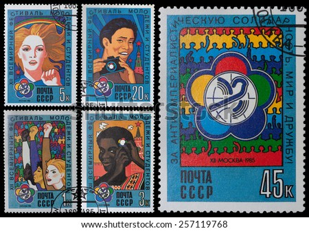 USSR - CIRCA 1985: Postage stamps printed in the USSR, is dedicated to the 12th Festival of Youth and Students in Moscow, circa 1985 - stock photo
