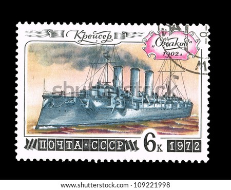 USSR - CIRCA 1972: Postcard printed in the USSR shows Cruiser  Ochakov 1902, circa 1972
