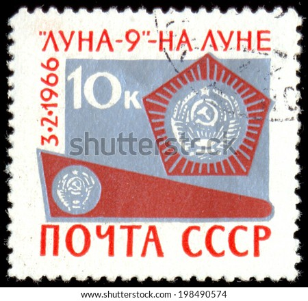 USSR - CIRCA 1966: Postcard printed in the USSR shows Luna - 9, circa 1966 - stock photo
