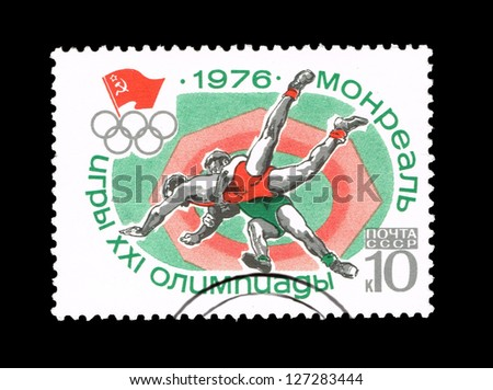 USSR - CIRCA 1976: Postcard printed in the USSR shows Olympic Games. Monreal, circa 1976