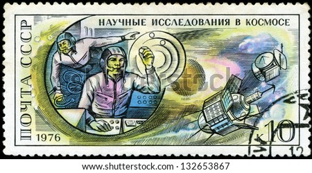 USSR - CIRCA 1976: Postcard printed in the USSR shows Scientific researches in space, circa 1976