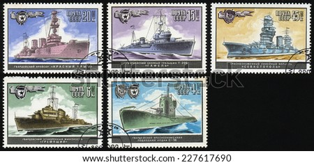 USSR- CIRCA 1982:  Set of stamps printed in Soviet Union, shows  Navy ships : cruiser red Crimea, minesweeper T-205, battleship Sevastopol, destroyer Thundering, submarine s-56, circa 1982 - stock photo