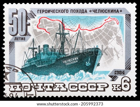 USSR - CIRCA 1984: Soviet postage stamp dedicated to the 50th anniversary of the heroic expedition Chelyuskin, circa 1984