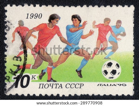 "USSR - CIRCA 1990: stamp from the USSR shows a series of images ""football World Cup in Italy in 1990"", circa1990 - stock photo"