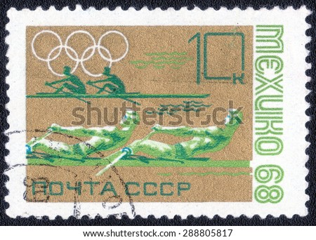 "USSR - CIRCA 1968: stamp from the USSR shows a series of images ""Olympic Games in Mexico City"", circa 1968"