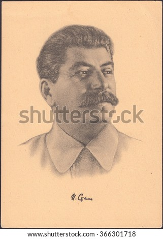 USSR - CIRCA 1939: stamp printed by old postcard USSR,shows portrait Joseph Stalin - Russian revolutionary,Soviet political, state, military and party leader,circa 1939 - stock photo