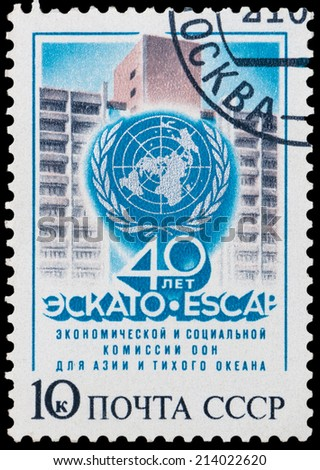 USSR - CIRCA 1987: stamp printed by USSR, dedicated to the 40th anniversary of ESCAP, circa 1987 - stock photo