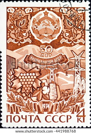 USSR - CIRCA 1974: stamp printed by USSR, shows Grapes, pylons, mountains and arms of Nakhichevan Autonomous Soviet Socialist Republik, circa 1974 - stock photo