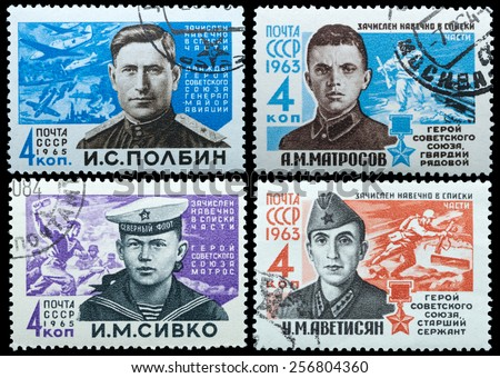 USSR - CIRCA 1965: stamp printed by USSR, shows shows the hero of the Soviet Union, circa 1965 - stock photo