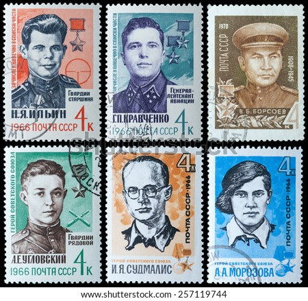 USSR - CIRCA 1966: stamp printed by USSR, shows shows the hero of the Soviet Union, circa 1966. - stock photo