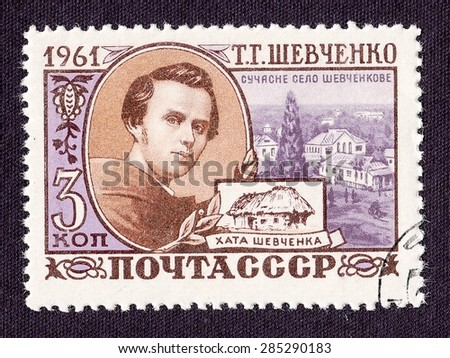 USSR - CIRCA 1961: stamp printed by USSR, shows Taras Shevchenko-Ukrainian national poet.House-Museum in the village of Shevchenkovo, circa 1961