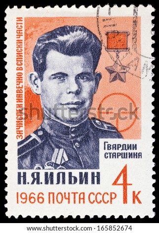 USSR - CIRCA 1966: stamp printed by USSR, shows the hero of the Soviet Union Ilyin, circa 1966.