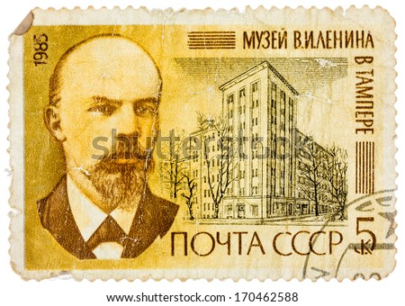 USSR - CIRCA 1983: Stamp printed in Russia shows Portraits and Lenin Museum, Prague, Czechoslovakia, circa 1983 - stock photo