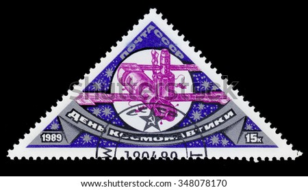 USSR - CIRCA 1989: stamp printed in the USSR devoted to the International Day of space, circa 1989 - stock photo