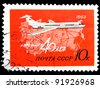 "USSR - CIRCA 1963: stamp printed in the USSR (Russia) shows a Map of the USSR and passenger jet with the inscription and name of series ""40 years of Aeroflot"", circa 1963 - stock photo"