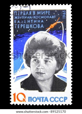 "USSR - CIRCA 1963: stamp printed in the USSR (Russia) shows a Tereshkova portrait with inscription ""Astronaut Tereshkova"" from the series ""First joint flight of the spacecraft Vostok 5,6"", circa 1963"