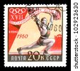 "USSR - CIRCA 1960: stamp printed in the USSR (Russia) shows a weightlifting with the inscription and name of series ""XVII Olympic Games, Rim, 1960"", circa 1960 - stock photo"