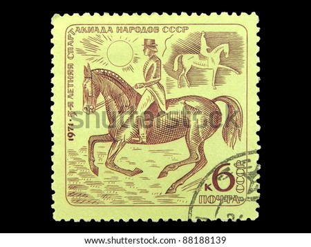 "USSR - CIRCA 1971: stamp printed in the USSR (Russia) shows Equestrianism with the inscription and name of a series ""1971, V Summer Games of people of the USSR"", circa 1971. - stock photo"