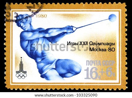 """USSR - CIRCA 1980: stamp printed in the USSR (Russia) shows Olympic emblem and Hammer throw with the inscription and name of series """"Olympic Games, Moscow - 80"""", circa 1980 - stock photo"""