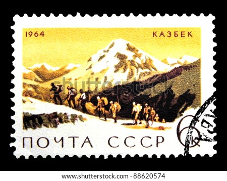 """USSR - CIRCA 1964: stamp printed in the USSR (Russia) shows snow-covered mountain peak height of 5047m with the inscription """"Kazbek"""" from the series """"The highest mountains in USSR"""", circa 1964 - stock photo"""