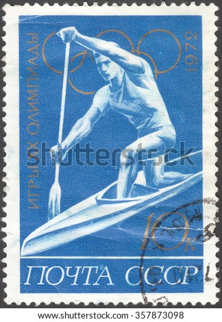 """USSR - CIRCA 1972: stamp printed in the USSR shows canoeing with the inscription """"Olympic Games"""", the series """"Olympic Games - Munich, Germany"""", circa 1972 - stock photo"""
