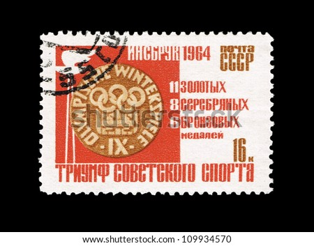 USSR - CIRCA 1964: Stamp printed in the USSR shows Innsbruck. 11 gold, 8 silver, 6 bronze medals. Triumph of the Soviet sports, circa 1964