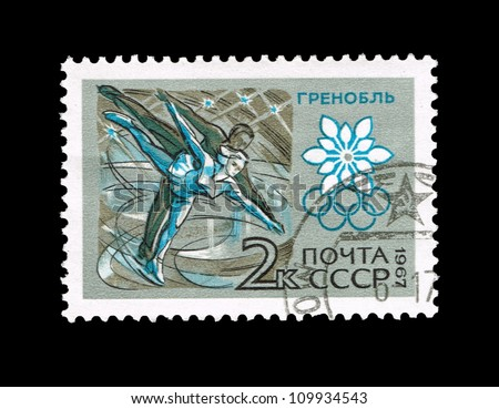 USSR - CIRCA 1967: Stamp printed in the USSR shows Tenth winter Olympic Games. Grenoble, circa 1967