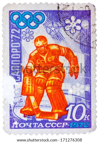 "USSR - CIRCA 1972: Stamp printed in USSR (Russia) shows Olympic Rings and Ice Hockey with the inscription ""Sapporo, 1972"" from the series ""Winter Olympic Games, Sapporo, 1972"", circa 1972"