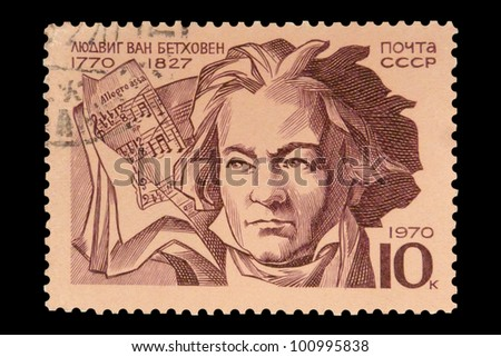 """USSR - CIRCA 1970: stamp printed in USSR (Russia) shows portrait of Beethoven - German composer, with inscription """"Ludwig van Beethoven, 1770-1827"""", series """"Birth Bicentenary of Beethoven"""", circa 1970 - stock photo"""