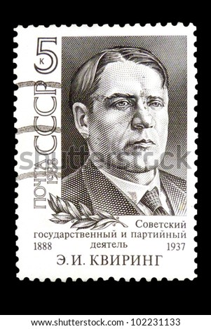 "USSR - CIRCA 1988: stamp printed in USSR (Russia) shows portrait of Emmanuil Kviring with the inscription ""Soviet politician, 1888 - 1937"", from series ""Birth Centenary of E. I. Kviring"", circa 1988"