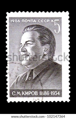 "USSR - CIRCA 1986: stamp printed in USSR (Russia) shows portrait of Kirov - Communist Party Secretary with the inscription ""Kirov 1886 - 1934"", from series ""Birth Centenary of S. M. Kirov"", circa 1986"