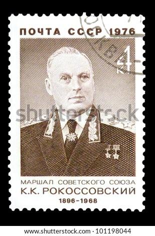 "USSR - CIRCA 1976: stamp printed in USSR (Russia) shows portrait of Rokossovsky, with inscription ""Soviet Marshal Rokossovsky, 1896 - 1968"", series ""80th Birth Anniversary of Rokossovsky"", circa 1976 - stock photo"