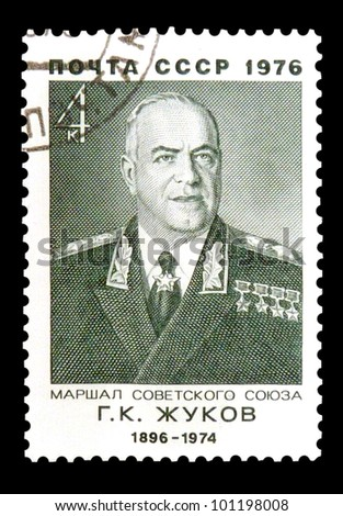 """USSR - CIRCA 1976: stamp printed in USSR (Russia) shows portrait of Zhukov, with inscription """"Soviet Marshal Zhukov, 1896 - 1974"""", from the series """"80th Birth Anniversary of G. K. Zhukov"""", circa 1976 - stock photo"""