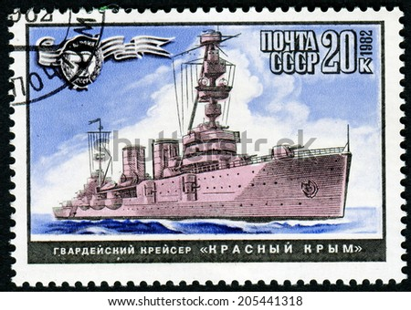 USSR - CIRCA 1982: Stamp printed in USSR shows Guards cruiser,circa 1982 - stock photo