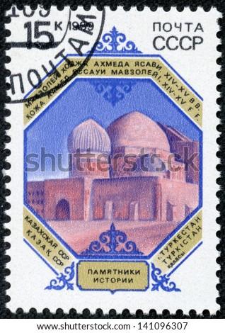 USSR - CIRCA 1989: stamp printed in USSR shows Mausoleum of Khoja Ahmed, Turkestan, circa 1989