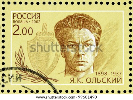 """USSR - CIRCA 2002: stamp printed in USSR shows portrait of J. K. Olsky (1898-1937) with inscription in block """"Outstanding agents 1922 - 1937"""",  series 80 years of Soviet secret service, circa 2002 - stock photo"""