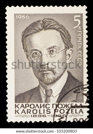 "USSR - CIRCA 1986: stamp printed in USSR shows portrait of Karolis Pozela - founder of Lithuanian Communist Party, inscription ""Pozela 1896-1926"", series ""90th Birth Anniversary of Pozela"", circa 1986"