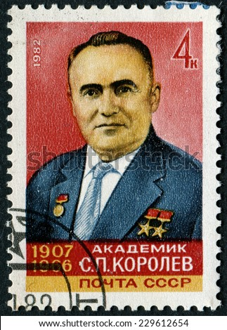 "USSR - CIRCA 1982: stamp printed in USSR shows portrait of Korolev Soviet spaceship designer with inscription ""Academician Korolev 1907 - 1966"" series ""75th Birth Anniversary of Korolev"", circa 1982 - stock photo"