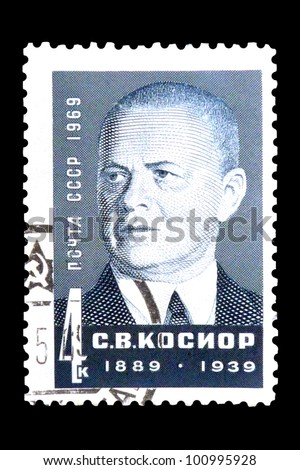 """USSR - CIRCA 1969: stamp printed in USSR shows portrait of Kosior - Soviet Statesmen with the inscription """"S. V. Kosior (1889 - 1939)"""", from the series """"80th Birth Anniversary of Kosior"""", circa 1969 - stock photo"""