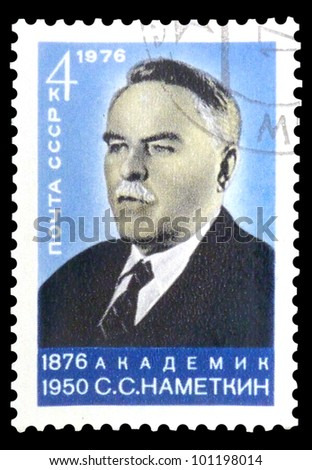 "USSR - CIRCA 1976: stamp printed in USSR shows portrait of Sergei Nemetkin - Russian chemist, with inscription ""Academician Nametkin, 1876 - 1950"", series ""Birth Centenary of S. Nametkin"", circa 1976"