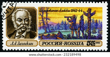 """USSR - CIRCA 1992: stamp printed in USSR shows portrait of Zagoskin and Yukon River with the inscription """"Zagoskin, Investigation of Alaska 1842 - 44"""", from series """"Expeditions"""", circa 1992 - stock photo"""