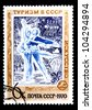"USSR - CIRCA 1970: stamp printed in USSR, shows Russian ballet with inscription ""Art"", from the series ""Tourism in USSR"", circa 1970 - stock photo"