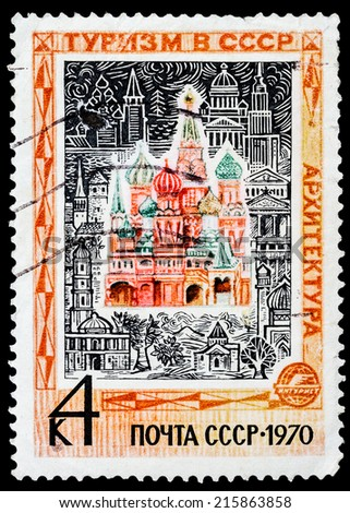 USSR - CIRCA 1970: stamp printed in USSR, shows St. Basil's Cathedral in Moscow, series 'Tourism in USSR', circa 1970   - stock photo