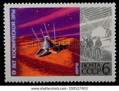 USSR - CIRCA 1972 : stamp printed in USSR, Soviet Laboratories operates on moon, moon a teleseans, luna-9, circa 1972