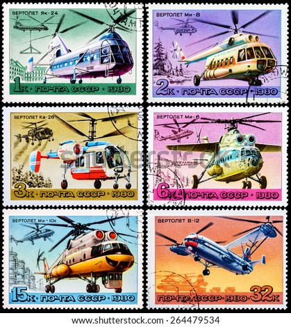 USSR - CIRCA 1980: Stamps printed in USSR, shows soviet helicopters, circa 1980   - stock photo