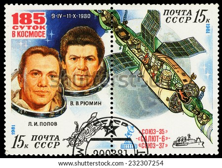 USSR - CIRCA 1981: stamps printed in USSR, shows Spacecraft complex, cosmonauts L.I. Popov and V.V.Rumin 185-day flight of Cosmos, circa 1981  - stock photo