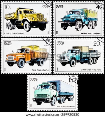 USSR - CIRCA 1986: Stamps printed in USSR shows various soviet lorries, circa 1986.   - stock photo